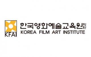 한국영화예술교육원학원